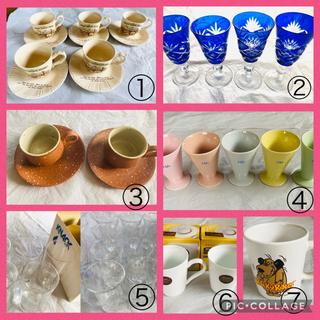 東洋佐々木ガラス - マグカップ カップ&ソーサー グラス まとめ売り コップ ペアカップ コーヒー