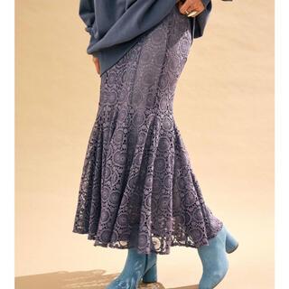 アングリッド(Ungrid)のレースマーメイドスカート  (ロングスカート)