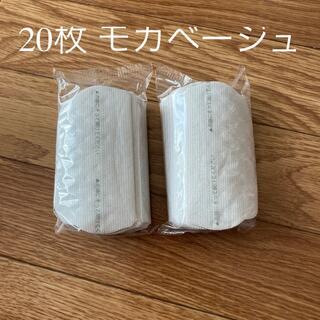 小林製薬 - あせワキパット 20枚 モカベージュ