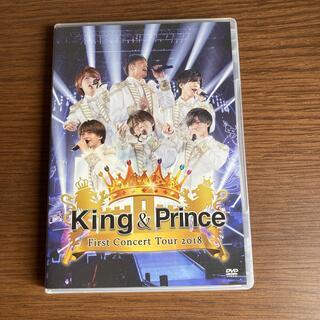 King & Prince First Concert Tour 2018 DV