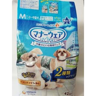 ユニチャーム(Unicharm)のユニ・チャームペット マナーウェアMサイズ 小~中型犬用 男の子用16枚(犬)