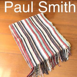 Paul Smith - 【Paul Smith】マルチカラー ストライプ マフラー ポールスミス メンズ