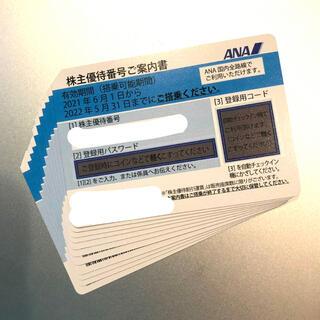 エーエヌエー(ゼンニッポンクウユ)(ANA(全日本空輸))のANA 株主優待券 11枚(その他)