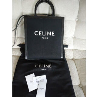 celine - CELINE  スモール バーティカルカバ