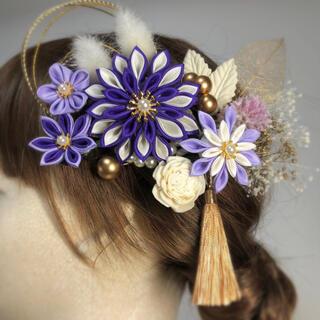 つまみ細工 髪飾り 成人式 卒業式 結婚式 シルク サテン 紫