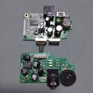 セガ(SEGA)のゲームギア 音声・電源基板(携帯用ゲーム機本体)