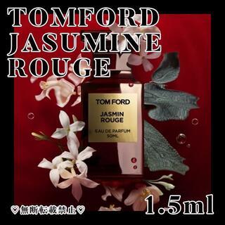 TOM FORD - ♡TOMFORD JASMINE ROUGE♡ジャスミンルージュ 1.5ml