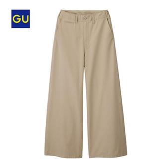 ジーユー(GU)のGU ワイドチノパンツ(チノパン)