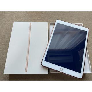 Apple - iPad 第8世代 128GB wi-fiモデル