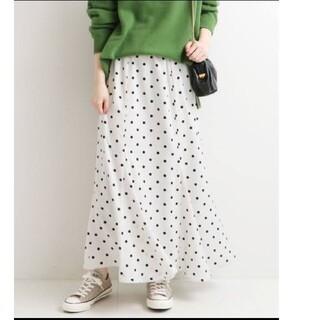 イエナ(IENA)のイエナ ドットスカート 36サイズ(ロングスカート)