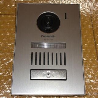 パナソニック(Panasonic)の【VL-VH556】パナソニックドアホン玄関子機VL-VH556です(防犯カメラ)