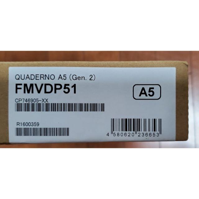 富士通(フジツウ)の新型 QUADERNO(クアデルノ)本体 FMVDP51 A5 純正カバー付 スマホ/家電/カメラのPC/タブレット(タブレット)の商品写真