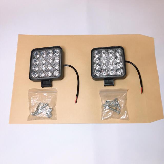 LED ワークライト 作業灯 2個セット 48W 投光器 防水 トラック 照明 自動車/バイクの自動車(汎用パーツ)の商品写真