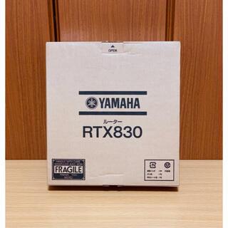 ヤマハ - 新品未使用 即発送 YAMAHA RTX 830ヤマハギガアクセスVPNルーター