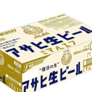 アサヒ(アサヒ)のマルエフ 350㎖ 1ケース 24缶入り(その他)