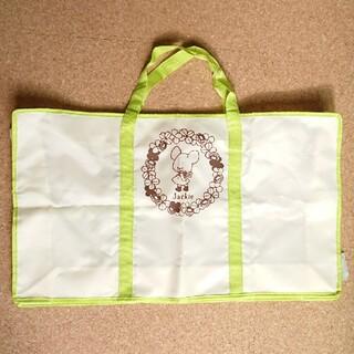 ニシカワ(西川)の【お値下げ】昼寝布団バッグ くまのがっこう(その他)