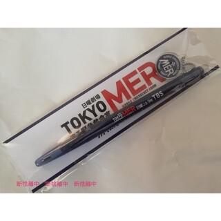 日曜劇場 TOKYO MER走る救命救急室ボールペン 非売品 新品未開封品
