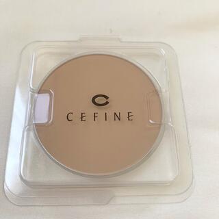 セフィーヌ(CEFINE)のCEFINE ファンデーション OC100(ファンデーション)