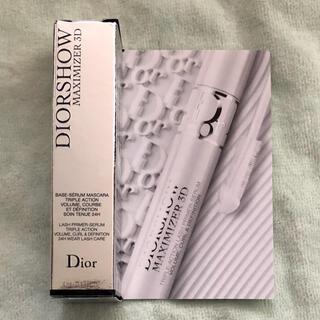 ディオール(Dior)のディオールショウ マキシマイザー 3D 4ml(マスカラ下地/トップコート)