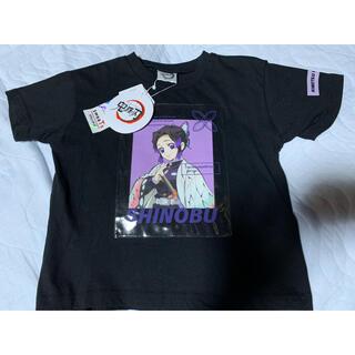しまむら - 新品未使用 鬼滅の刃 Tシャツ 胡蝶しのぶ 120 ブラック 半袖Tシャツ