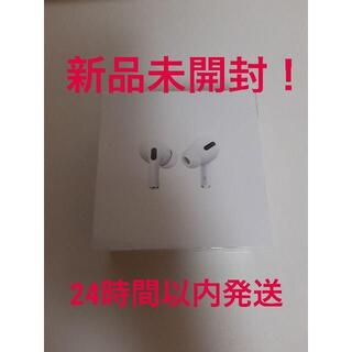 Apple - AirPods Pro エアポッズ プロ MWP22J/A 【新品未開封