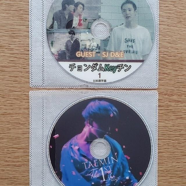 SHINee(シャイニー)の【tomo-p様 専用】SHINee DVD 50枚 set エンタメ/ホビーのタレントグッズ(アイドルグッズ)の商品写真