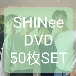 SHINee - SHINee DVD 50枚 set