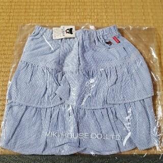 ダブルビー(DOUBLE.B)のミキハウス ダブルB スカート 140-150(スカート)