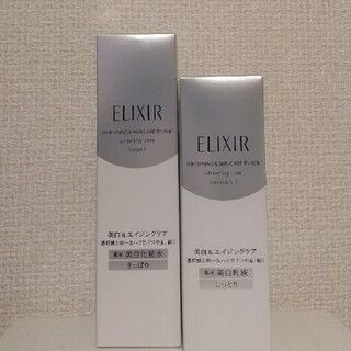 ELIXIR - エリクシール ホワイト  化粧水  乳液