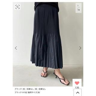 L'Appartement DEUXIEME CLASSE - 【KALLMEYER/カルメイヤー】Pleats Skirt