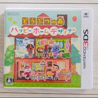 ニンテンドー3DS - ■任天堂3DSソフト■どうぶつの森 ハッピーホームデザイナー■