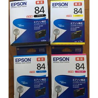 EPSON - エプソン 84  大容量 純正 インク