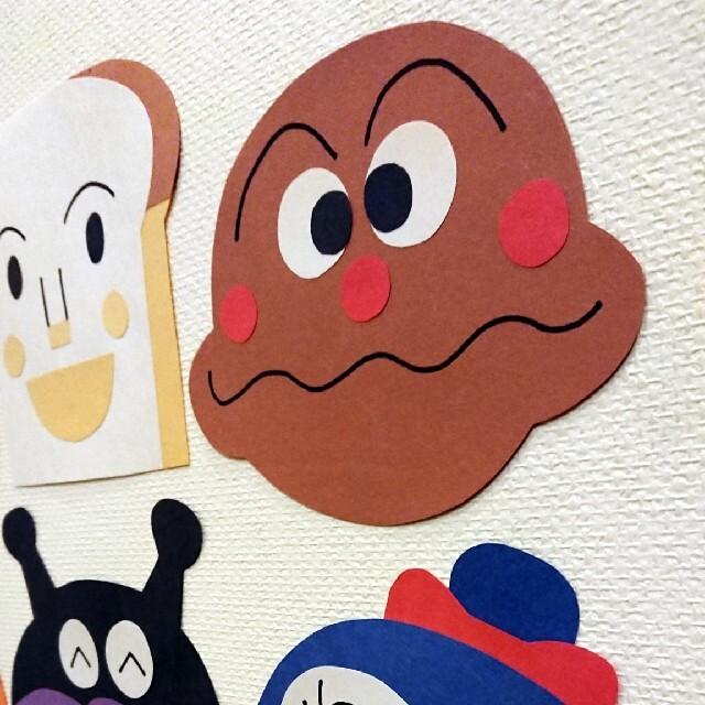 【専用】アンパンマン 飾り 壁面 ラミネートあり ハンドメイドのハンドメイド その他(その他)の商品写真