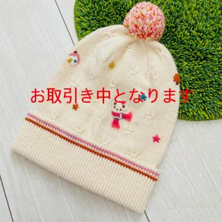 familiar - 未使用 ファミリア M ニット帽 オフホワイト