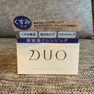 新品☆DUO(デュオ) ザ クレンジングバーム ホワイト(90g)