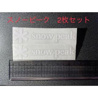 Snow Peak - スノーピーク カッティングステッカー 白 2枚セット