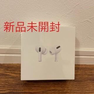 Apple - 新品未開封・国内正規品】AirPods Pro(エアポッズ プロ)即日発送