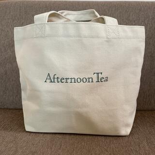 アフタヌーンティー(AfternoonTea)の新品未使用 アフタヌーンティー ミニトートバッグ(トートバッグ)