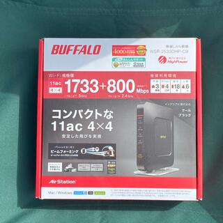 Buffalo - 定価12000円★Wi-FiルーターBUFFALO WSR-2533DHP-CB