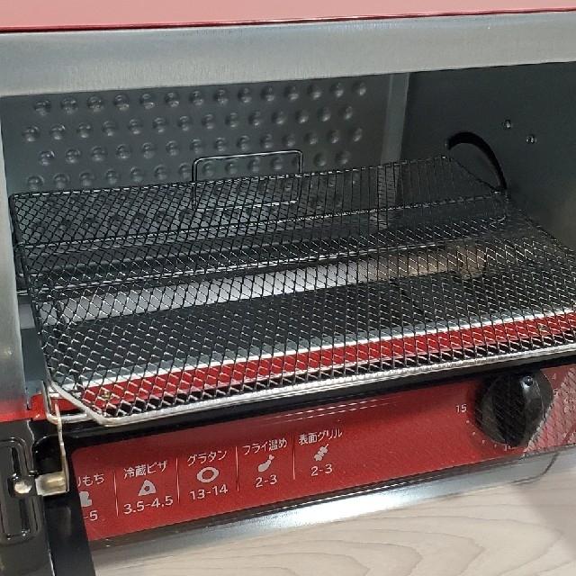 日立(ヒタチ)のHITACHI オーブントースター スマホ/家電/カメラの調理家電(その他)の商品写真