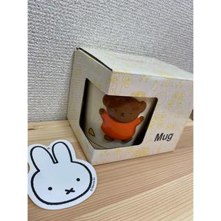 STUDIO CLIP - スタディオクリップ   ボリス 立体 マグカップ 新品