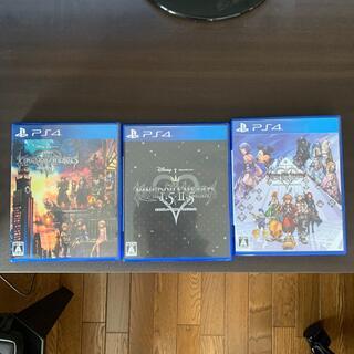PlayStation4 - キングダムハーツ  セット