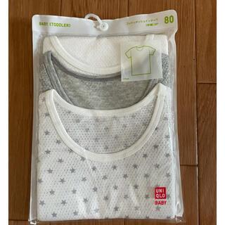 ユニクロ(UNIQLO)の新品 ユニクロ 半袖肌着(肌着/下着)