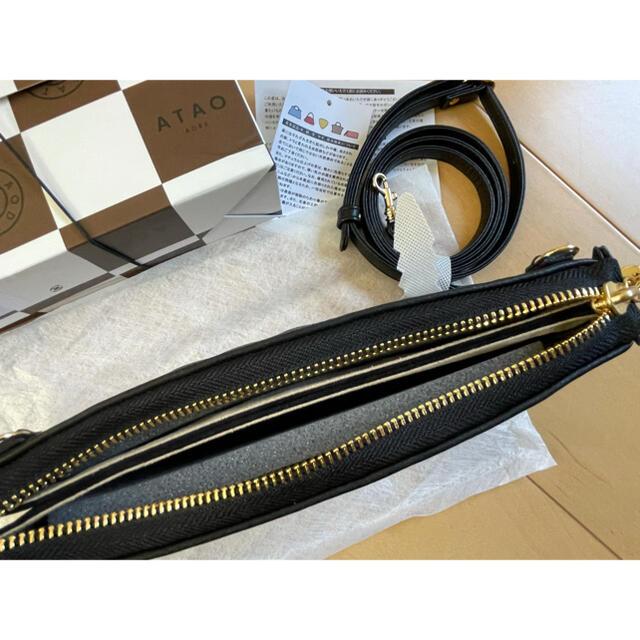 ATAO(アタオ)のアタオ ブーブー 新品未使用 ブラックダイヤ キルティング  booboo レディースのバッグ(ショルダーバッグ)の商品写真