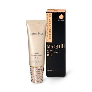 MAQuillAGE - パーフェクトマルチベース BB
