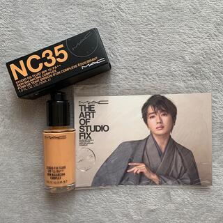 マック(MAC)のMAC×Nissyファンデーションポストカード付き(ファンデーション)