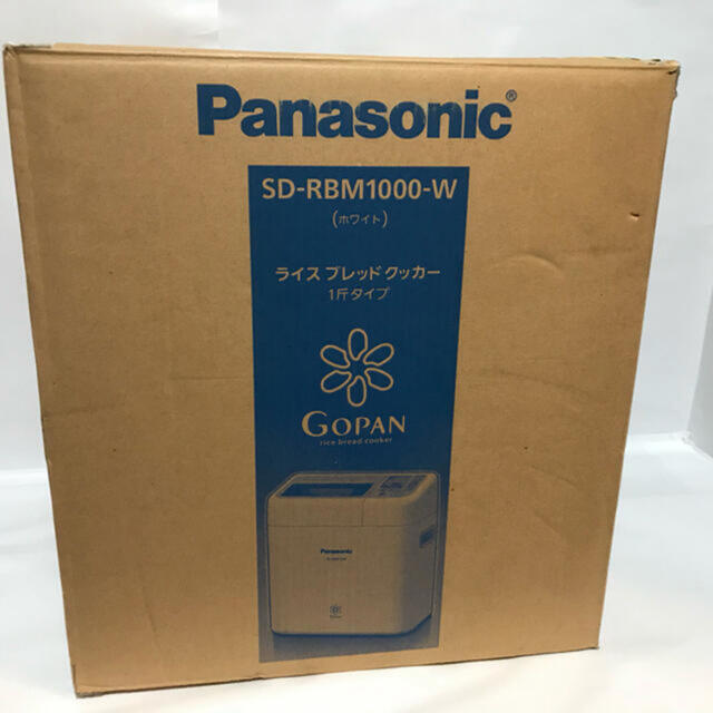 Panasonic(パナソニック)の【新品未使用】Panasonic SD-RBM1000-W スマホ/家電/カメラの調理家電(ホームベーカリー)の商品写真