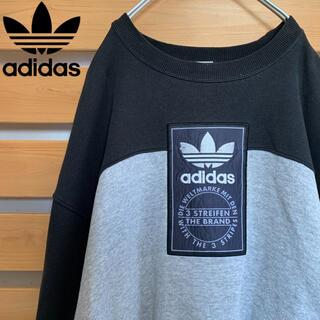 アディダス(adidas)のadidas スウェット トレーナー  刺繍ロゴ ビッグシルエット 90s 古着(スウェット)