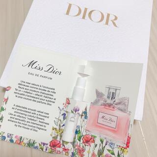 ディオール(Dior)のミスディオール オードゥパルファン 1ml(サンプル/トライアルキット)