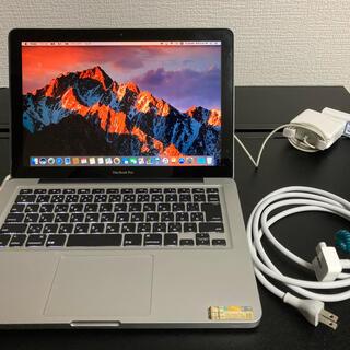 Apple - MacBook Pro 2012 Sierra 13インチ